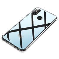 小米mix3手机壳小米max小米mix2s保护套max3透明硅胶xiao mi防摔男女创意max2新 小米mix3 超