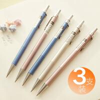 得力全金属0.5自动铅笔0.7mm儿童小学生制动铅笔写不断糖果色绘画专业按动式小清新可爱韩版女孩彩色批发套装
