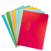 晨光彩色A4/8色多功能复印纸打印纸学生手工纸折纸卡纸80页/包