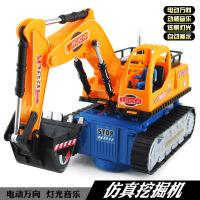 电动玩具车工程车挖土车模型音乐灯光万向挖掘机儿童玩具新