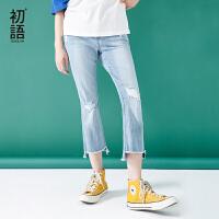 初语2018春装新款 抓痕破洞裤脚前短后长牛仔裤