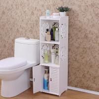 浴室置物架卫生间厕所落地收纳柜子洗手间洗衣机用品用具