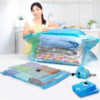太力 压缩袋侧拉组合套被子真空压缩袋衣物整理袋真空袋送电泵