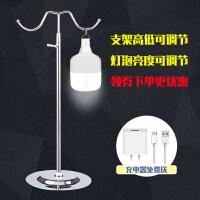 充电灯户外灯支架停电应急灯家用充电灯泡照明夜市摆地摊桌面支架