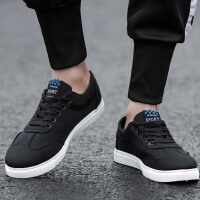 男鞋帆布鞋男潮休闲鞋男士小白鞋子板鞋韩版百搭夏季新款布鞋