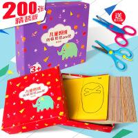剪纸儿童手工制作材料diy宝宝3-6初级小学生幼儿园礼物折纸书大全