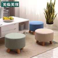 实木小矮凳换鞋凳布艺创意圆凳子茶几沙发凳成人家用软凳子小板凳