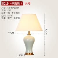 美式复古陶瓷台灯全铜中式客厅节能灯具暖光书桌灯卧室床头灯
