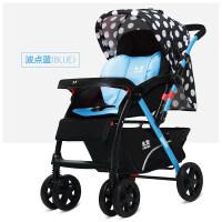 婴儿推车高景观可坐可躺折叠避震双向四轮宝宝冬夏季两用推车a313