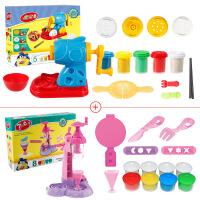 ?橡皮泥模具工具套装彩泥冰淇淋机儿童雪糕面条机女孩汉堡玩具 面条机+粉红雪糕机
