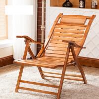 竹木竹躺椅竹摇椅午睡椅家用折叠椅逍遥椅阳台休闲靠背凉椅 碳化色