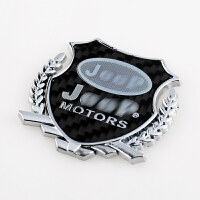 专用于国产自由光JEEP自由侠车窗金属贴车身任意贴3D立体装饰车贴