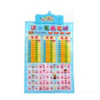 早教点读机 多功能学习机中文汉语拼音早教机