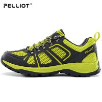 【全场满279减100】法国PELLIOT 户外徒步鞋 男女防滑耐磨登山鞋低帮透气越野跑鞋