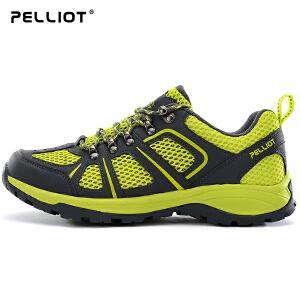 【保暖节-狂欢继续】法国PELLIOT 户外徒步鞋 男女防滑耐磨登山鞋低帮透气越野跑鞋