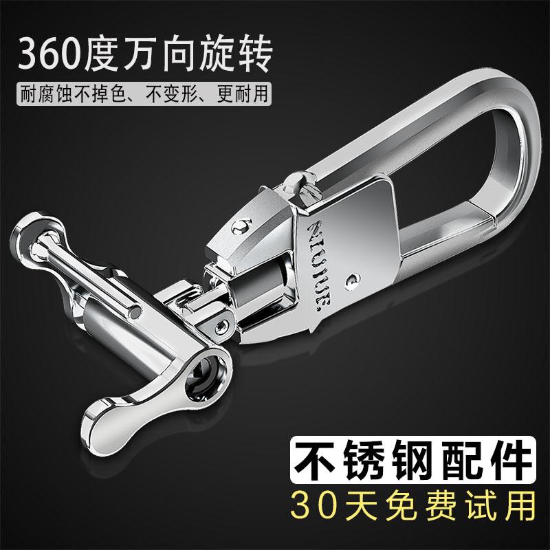 大众别克本田丰田奔驰宝马奥迪吉利福特日产汽车钥匙扣腰挂件男士