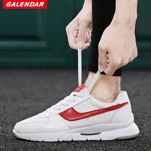 【限时抢购】Galendar男子跑步鞋2018夏季新款男士轻便缓震透气运动休闲跑鞋QDG162