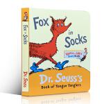 英文原版 Fox in Socks 穿袜子的狐狸 低幼适龄版纸板书 Bright and Early Board 廖彩