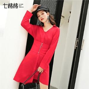 七格格红色衬衫连衣裙春装2019新款女装气质V领法式复古仙女裙子