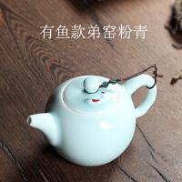 陶瓷 功夫茶具茶壶 带过滤泡茶壶 单壶 大号茶壶 泡茶器 有鱼款