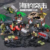 兼容乐高现代军事小人仔偶公仔三角洲队特种兵部队海豹突击队积木玩具