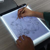 A4A3柔光护眼拷贝台调光透写台素描画板临摹台绘图漫画工具箱