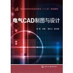 ���CAD制�D�c�O�(�罟~)