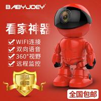 新品英国Babyjoey 婴儿监护器无线新生儿童监控器宝宝远程摄像头