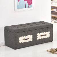 多功能收纳凳子储物凳可坐服装店试衣间凳子长条沙发凳换鞋凳 深灰色 布艺