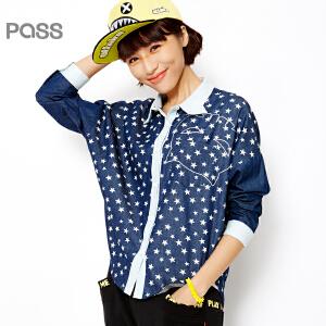 PASS女装春装新款 学院风长袖宽松星星印花文艺衬衫女6610212006