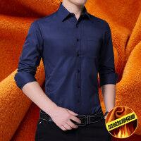 秋冬季加厚加绒保暖衬衫男士纯色衬衫长袖修身韩版衬衣白色寸衫潮qg 5X