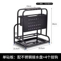 黑色不锈钢刀架厨房置物架用品多功能放砧板菜板架子家用刀座收纳