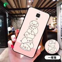 小米4手机壳mi 4l te软胶mi4lte-cmcc保护套ml4lte创意xiaomi支架