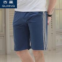 古星夏季新款宽松直筒运动裤五分裤针织休闲男士跑步篮球裤