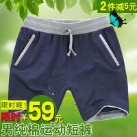 运动短裤男 夏棉大码宽松 跑步短裤健身中裤 休闲五分裤