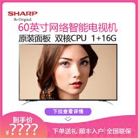 夏普(SHARP) LCD-60MY5100A 60英寸液晶智能4K超高清电视夏普彩电