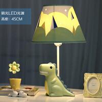 恐龙可调光LED台灯卧室床头灯创意浪漫温馨儿童房男生护眼礼物 调光开关