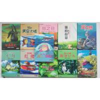 原装正版 宫崎骏动画 合集 1-11部 DVD 中英日三语字幕 卡通电影 随机赠送光盘