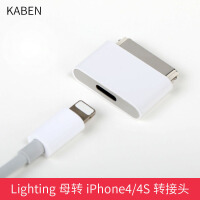 KABEN�m用于Lighting�D�O果4�D接�^ipad2平板��Xipad3充��^器接口�D�Q�^�O果6s78x�DiPhone