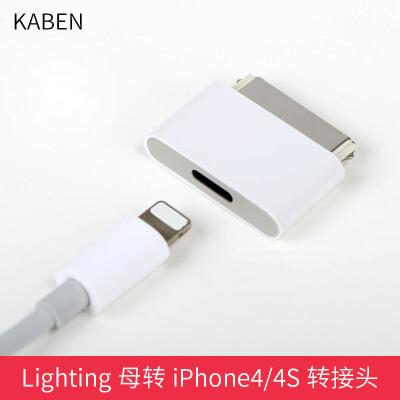 KABEN适用于Lighting转苹果4转接头ipad2平板电脑ipad3充电头器接口转换头苹果6s78x转iPhone4S数据线30pin 即插即用 充电+连接电脑
