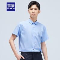 【618狂欢1折起】罗蒙短袖衬衫男士纯色薄款职业2021新款中青年商务休闲修身衬衣白衬衫