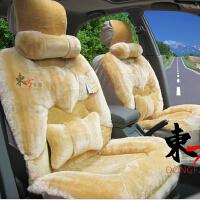 汽车座套 冬季短毛绒坐套凯越科鲁兹福克斯宝来朗逸K5座椅坐垫套