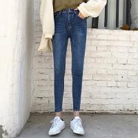 高腰紧身小脚牛仔裤女春季女装新款长裤韩版学生修身显瘦铅笔裤潮