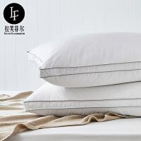 LF拉芙菲尔 95%白鹅绒枕头羽绒枕纤维五星级酒店单人成人枕芯