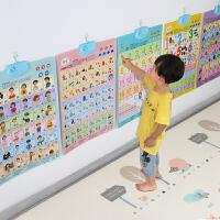 启蒙早教挂图有声全套发声语音识字认知墙贴认知2岁宝宝儿童玩具