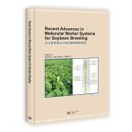 【按需印刷】-大豆育种的分子标记系统最新进展(英文版)