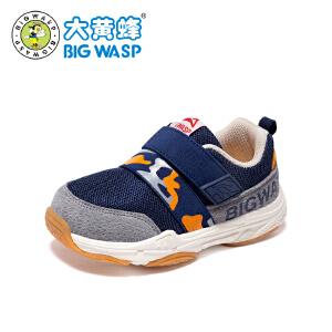 大黄蜂宝宝鞋 男女童学步鞋 2018秋季新款中小童儿童防滑软底鞋子