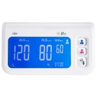 电子血压计 臂式量血压家用全自动器精准智能血压测量仪i8