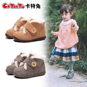 卡特兔宝宝短靴1-3-5岁男女童冬季加绒软底学步鞋