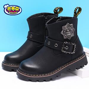 巴布豆童鞋 儿童马丁靴2017新款加绒冬季鞋保暖时尚短靴男童靴子